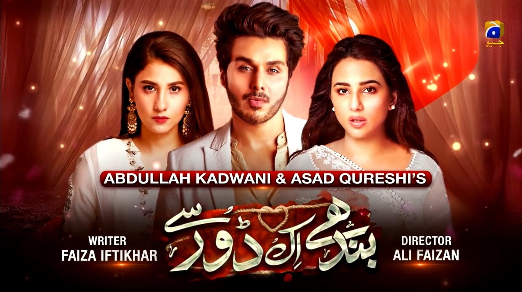 Messages Given In Pakistani Dramas This Season