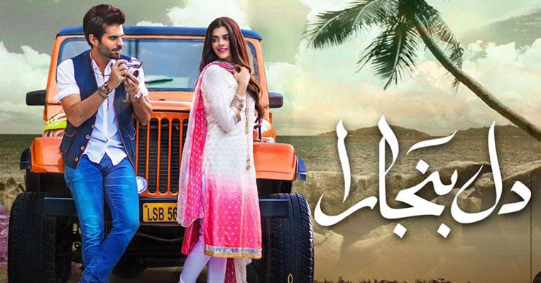 Top Pakistani Dramas With an Indian Plot