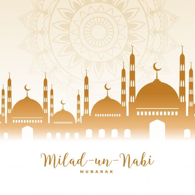 Download Eid Milad Un Nabi Barawafat Islamic Festival for free
