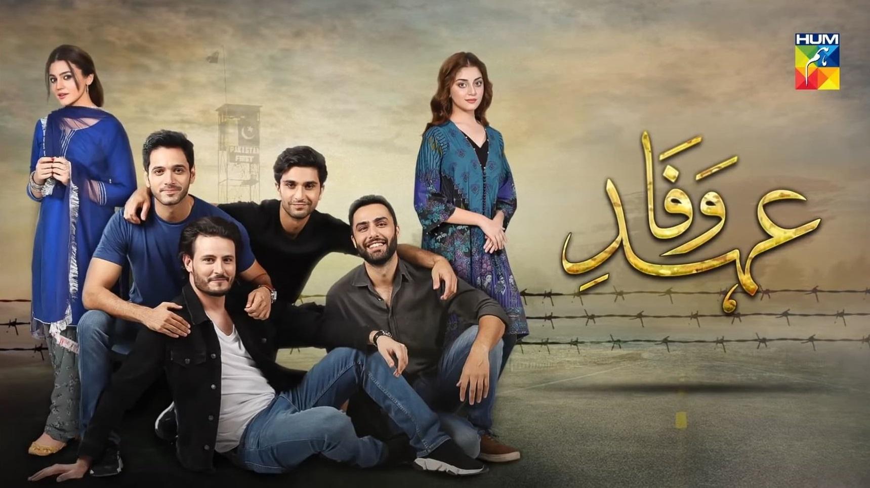 Pakistani Dramas That Didn't Revolve Around Typical & Toxic Themes