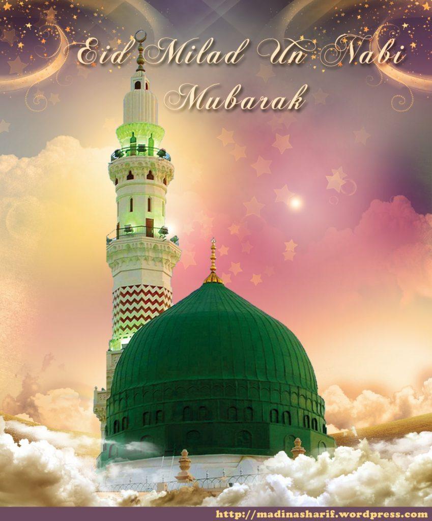 Eid Milad Un Nabi Sallallahu ta ala alayhi wa sallam Dec 2015 1437 hijri