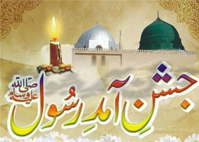 Eid e Miladun Nabi PBUH arrangements in Pakistan AWAM PK Current Fast Jobs News for Awam