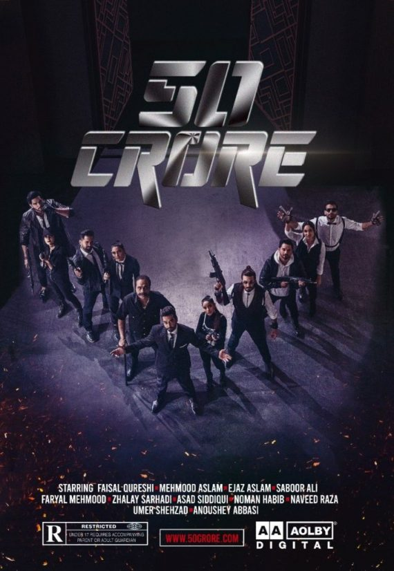 Here Is Star Studded 50 Crore Ad