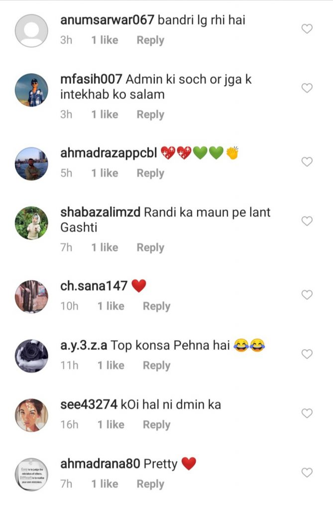 Hania Aamir Facing Some Serious Criticism After Her Latest Pictures