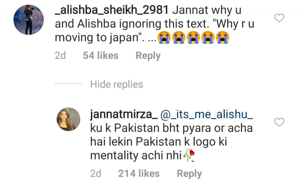 Here Is Why Tik Tok Star Jannat Mirza Is Leaving Pakistan