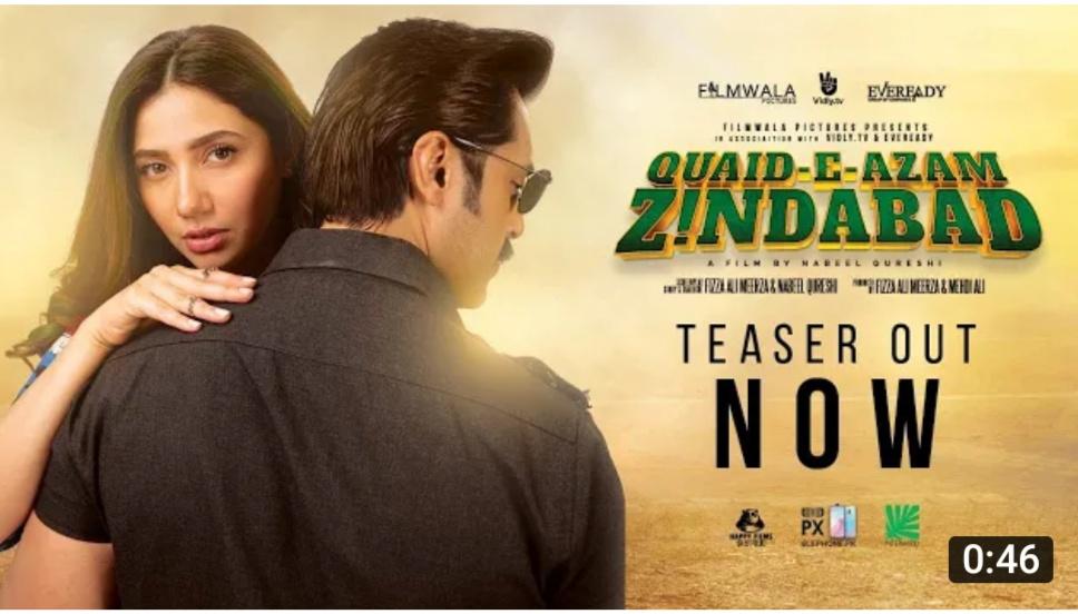 Quaid-E-Azam Zindabad Teaser Is Out Now
