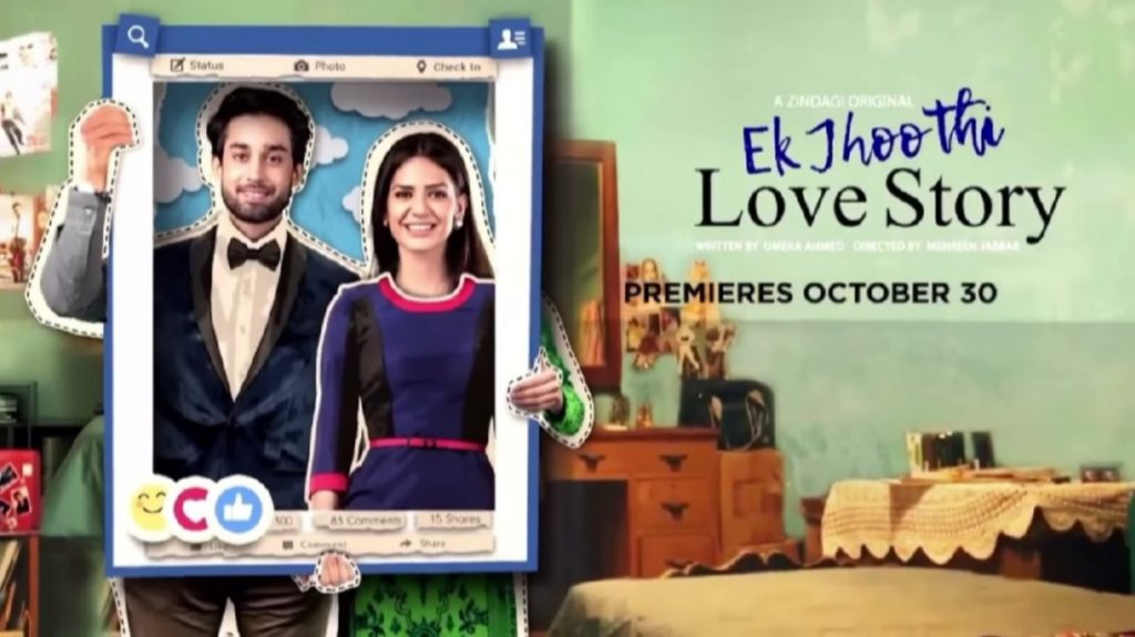 Ek Jhoothi Love Story OST Is Out Now