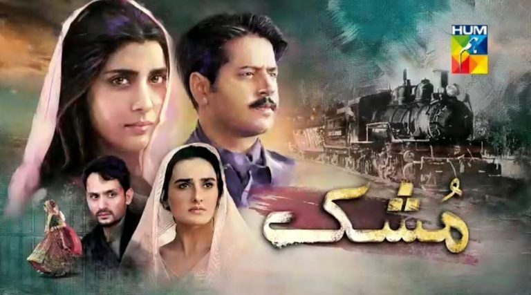 Imran Ashraf Reveals The Person Who Helped Him In Writing Mushk 9