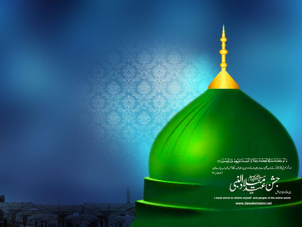 Jashne Eid Milad un NabiXL8O