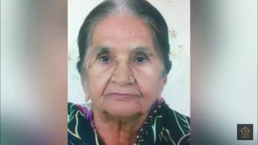 Javeria Saud Shared Video In Memory Of Her Dadi