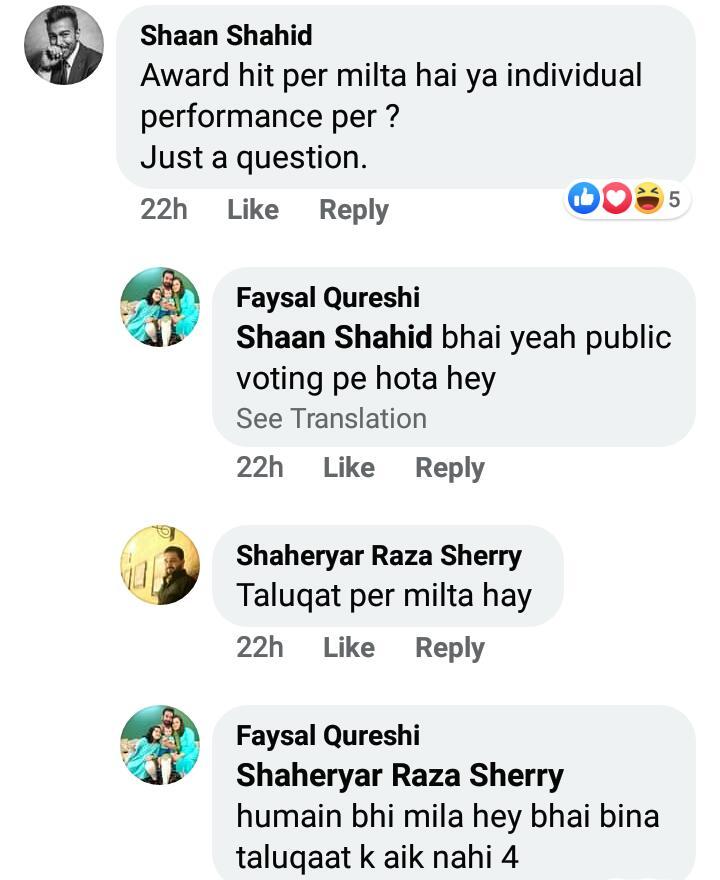 Faysal Qureshi Thinks Humayun Saeed Deserves Award More Than Imran Ashraf