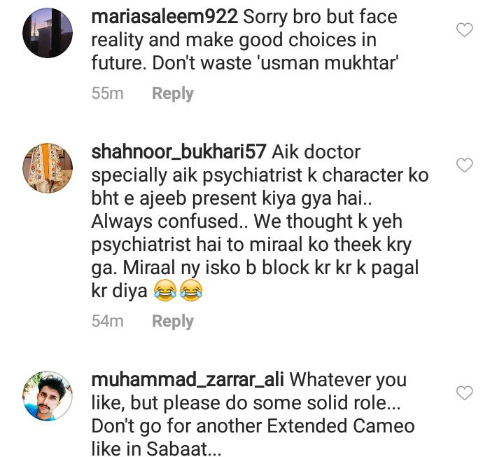 Usman Mukhtar Criticized For Quirky Reply To A Question