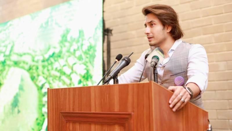 """Ali Zafar Announced """"Bhaee Hazir Hai"""" Rap Competition"""