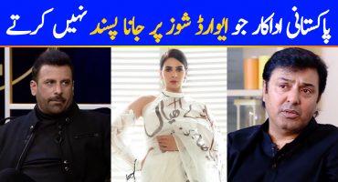 Pakistani Actors Who Spoke Against Award Shows