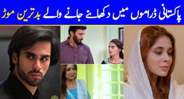 Worst Plot Twists in Pakistani Dramas