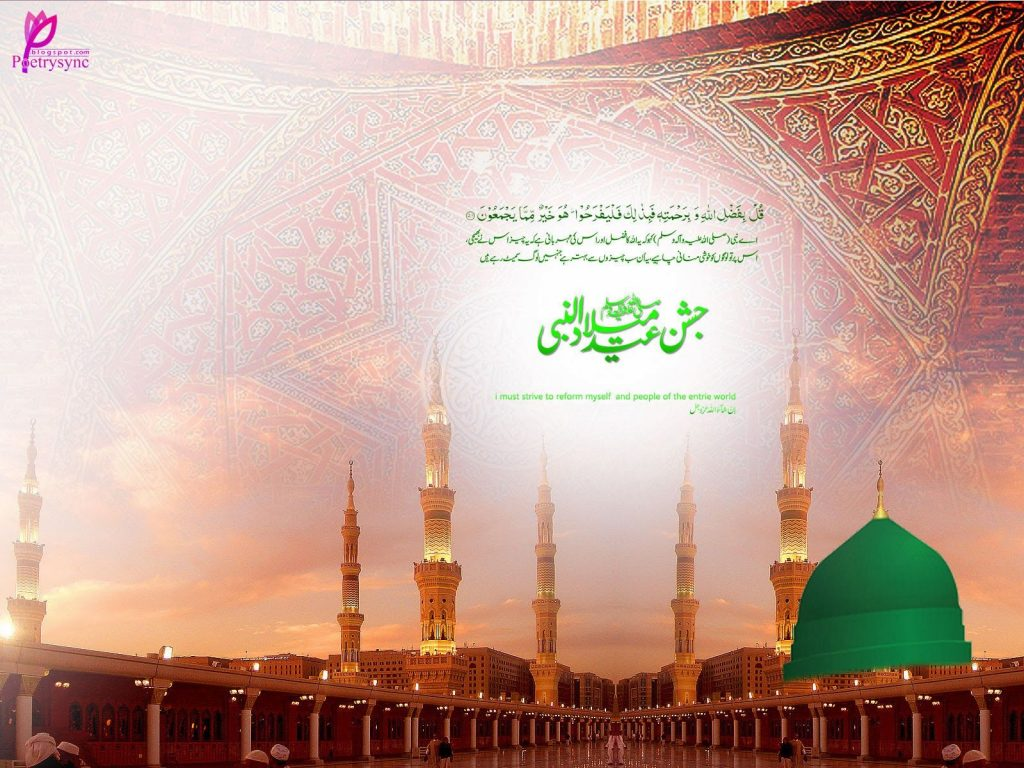 Celebrities Sending Wishes On The Auspicious Event Of Eid Milad Un Nabi