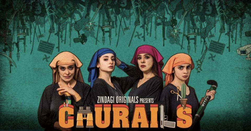 Famous Web Series 'Churails' Is Banned In Pakistan