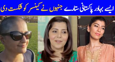 Brave Pakistani Celebrities Who Fought Cancer