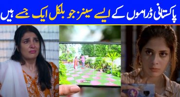 Scenes From Pakistani Dramas That Are Too Similar