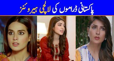 10 Greedy Heroines in Pakistani Dramas