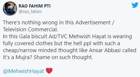 PEMRA Bans Gala Biscuit Ad Featuring Mehwish Hayat