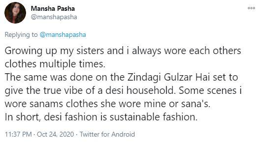 Mansha Pashas Remarks About Desi Fashion