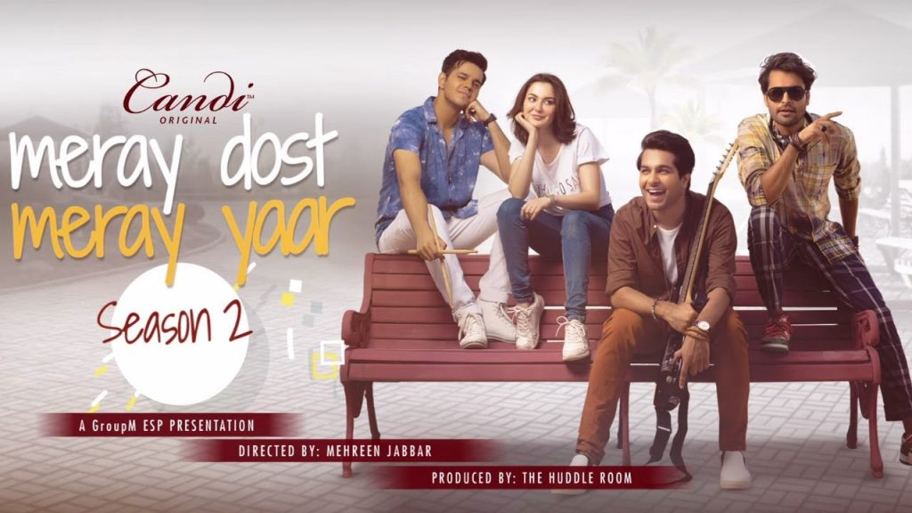 Melodious New Track Of Meray Dost Meray Yaar Season 2 Is Out Now