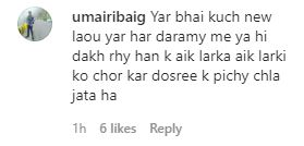 Mohabbatain Chahatain OST Is Out And People Are Not Happy