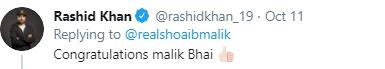 Pakistani And International Celebrities Congratulate Shoaib Malik On his Massive Success