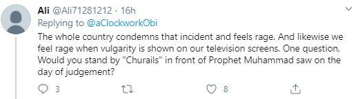 Osman Khalid Butt Getting Some Serious Bashing on Twitter