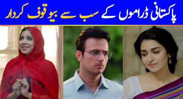 Most Foolish Characters In Pakistani Dramas Right Now