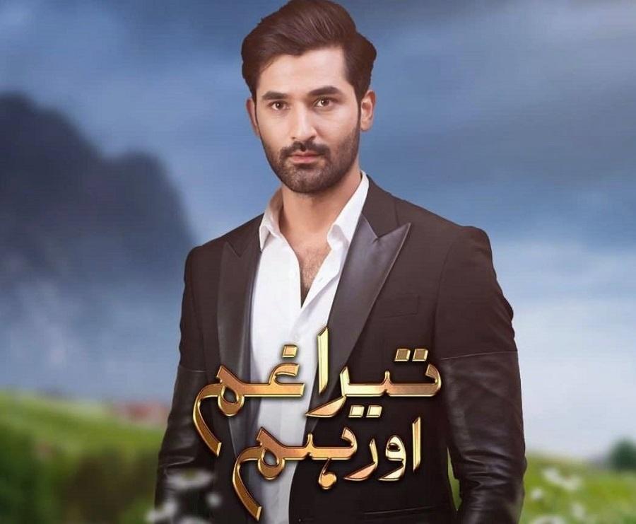 5 Pakistani Dramas That Should End Now