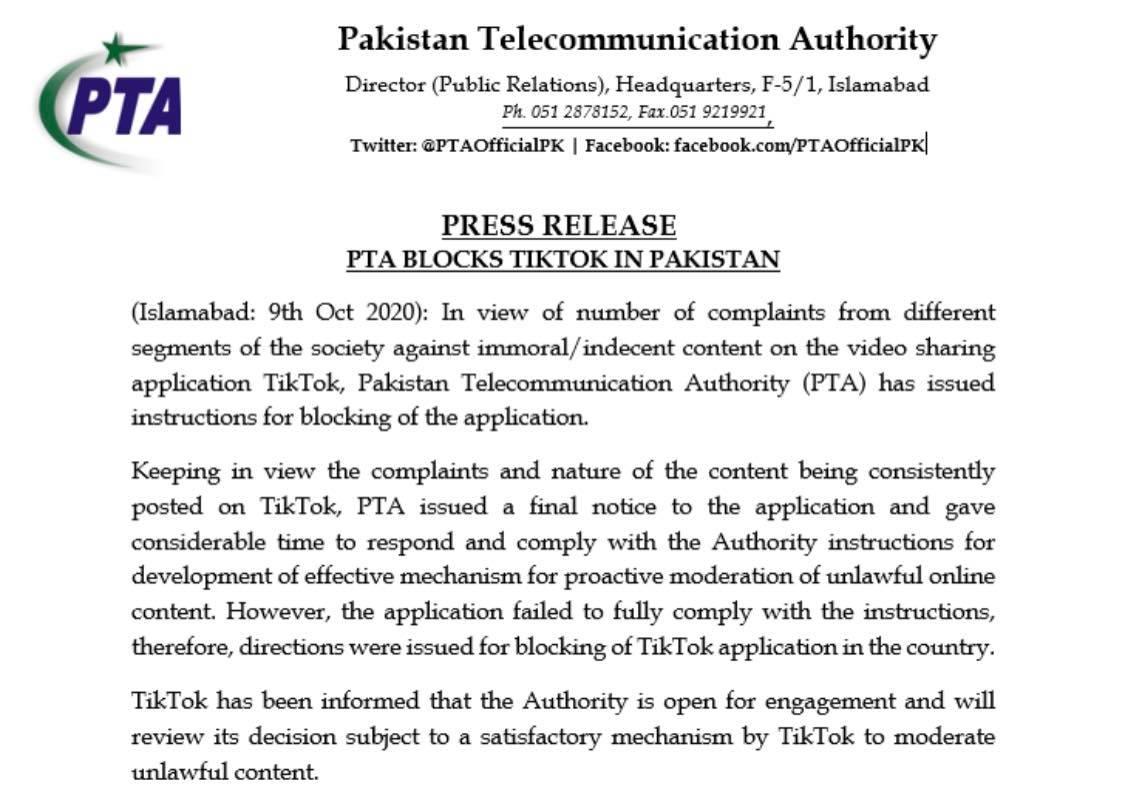 Hilarious Memes & Reactions to Tik Tok Ban In Pakistan