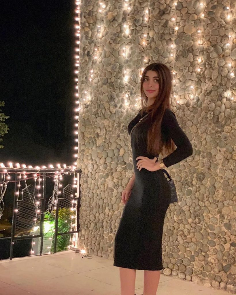 The Wedding Gift Which Urwa Demanded From Her Mom