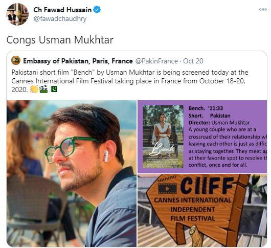 Fawad Chaudhry Congratulates Usman Mukhtar