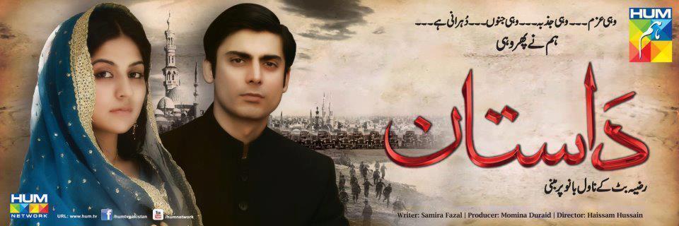 When Did Farhan Saeed Become Fawad Khan's Admirer