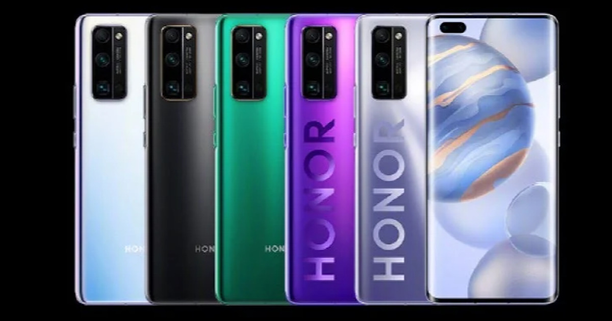 Honor 30 Pro Price in Pakistan and Specs