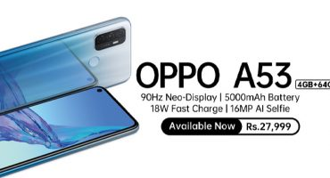 Oppo A53 Price in Pakistan and Specifications