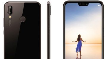 Huawei P20 Lite Price in Pakistan and Specifications