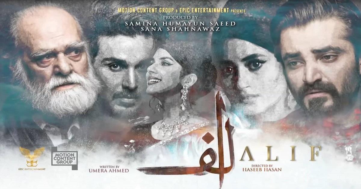 Best Pakistani Dramas of 2020 (Updated)
