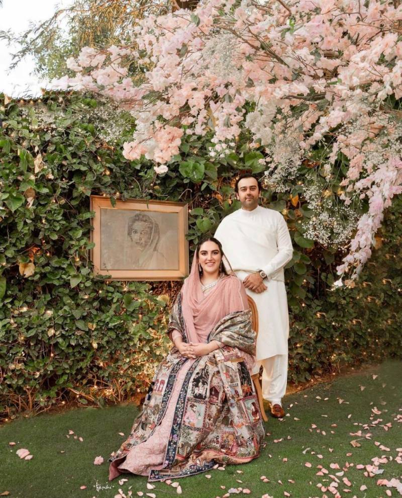 Bakhtawar Bhutto Engagement - Exclusive Pictures