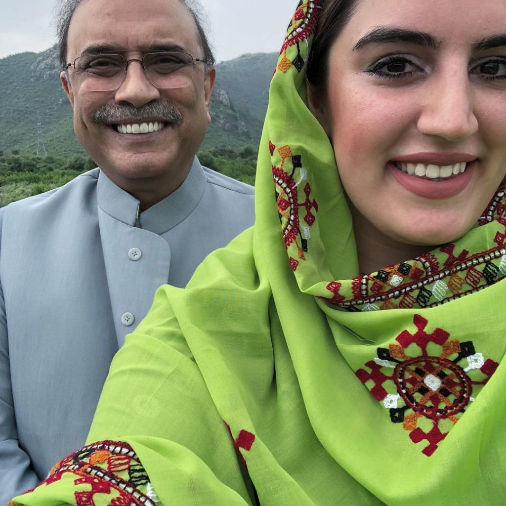 Bakhtawar Bhutto Zardari Clears Air About Her Fiance To Be