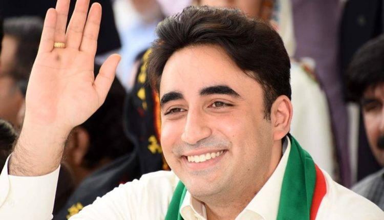 Bilawal Bhutto Talked About His Future Wife