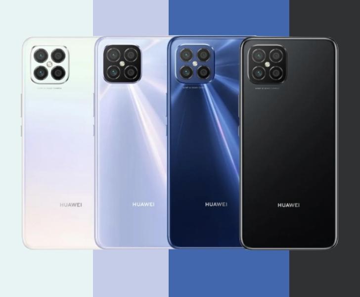 Huawei nova 8 SE Price in Pakistan and Specs