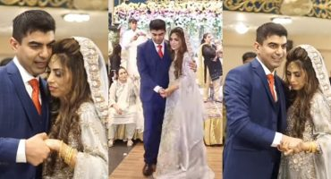 Couple Dance Of Kitchen With Amna On Her Reception