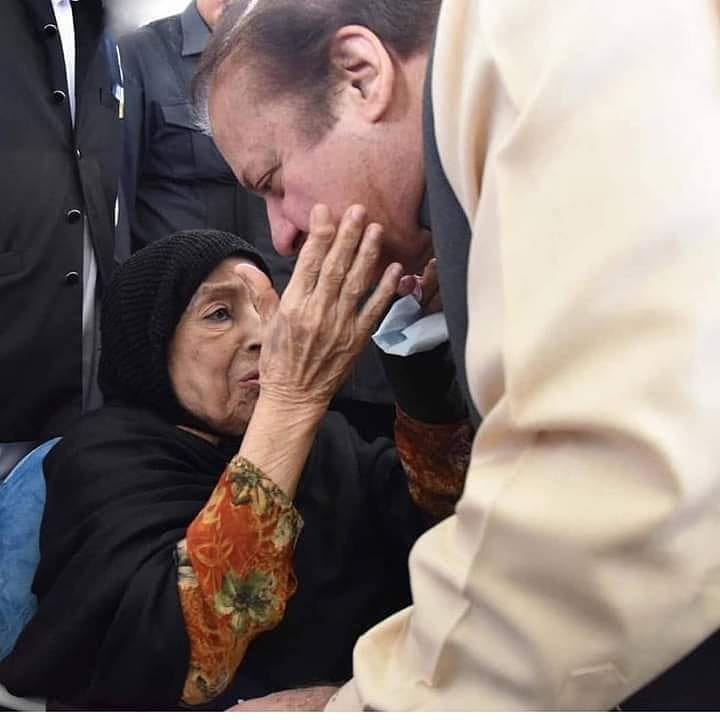 Nawaz Sharif's Mother Passed Away