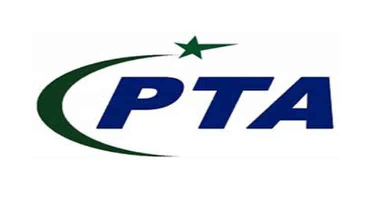 how-to-register-mobile-with-pta