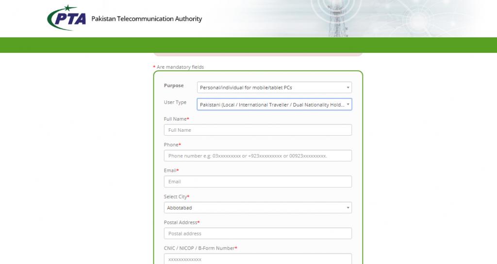 PTA-Mobile-Registration-Forms