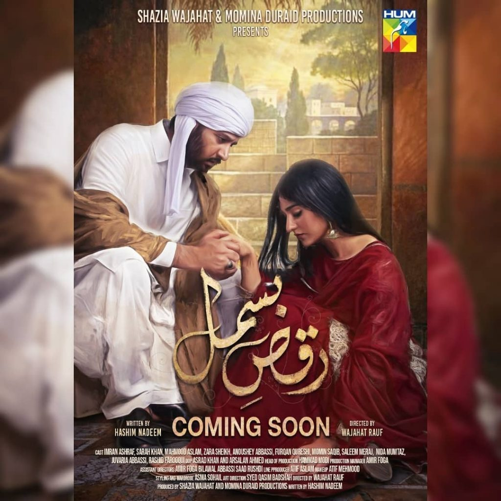 Public Reacts To First Look Of Raqs-e-Bismil