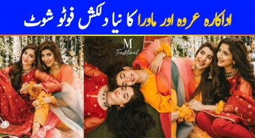 Urwa Hocane and Mawra Hocane Shoot for their Brand UXM